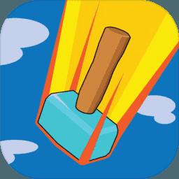 快乐暴击v1.1.1 安卓版