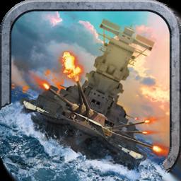 世界大战战舰最新版