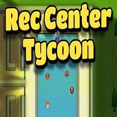 娱乐中心大亨中文包(Rec Center Tycoon)v1.0 LMAO版