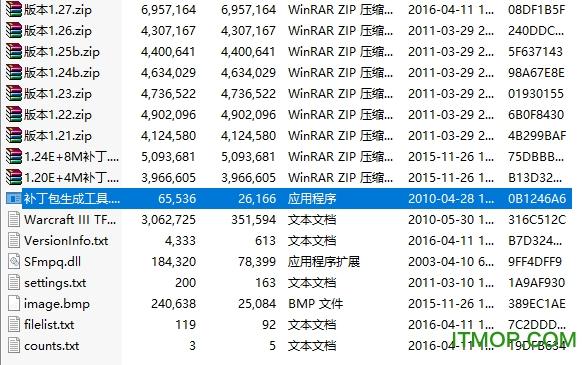 魔兽版本转换器多功能版支持1.27 绿色免费版 0