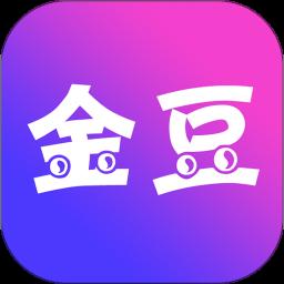 金豆魔盒v1.0.10 安卓版
