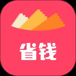 花生省钱购v1.0.3 安卓版