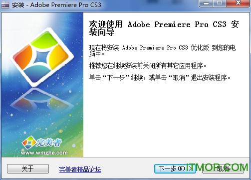 premiere cs3�G色版