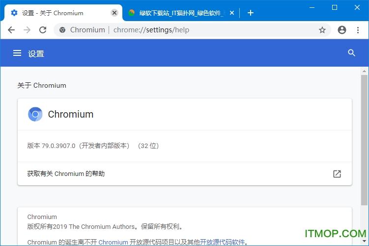 Chromium�g�[器 v79.0.3907.0 官方正式版 0