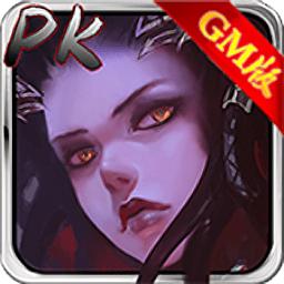 暗黑群侠传GM助手版v1.0.6 安卓版