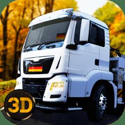 德国卡车模拟中文版