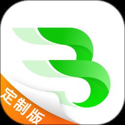 斑斑驾道定制版appv3.1.6 安卓版