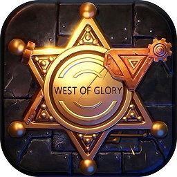 西部世界蒸汽�r代(West of Glory)