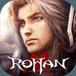 韩服洛汗m手游(Rohan M)