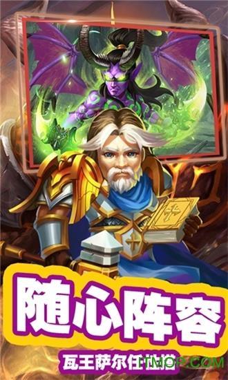 星姬英雄游戏下载