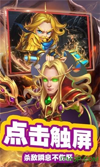 星姬英雄 v2.1.8 安卓版 3
