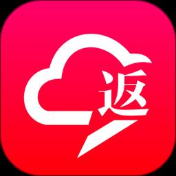 云返app