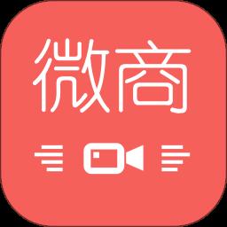 微商水印管家v1.3.0 安卓版