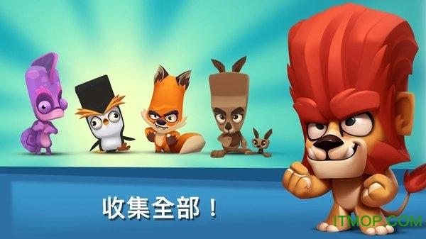 动物王者破解版无限钻石2021 v3.6.0 安卓版 2