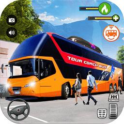 旅游客车公路驾驶