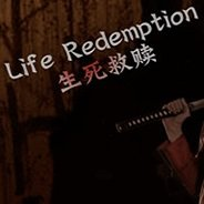 ��������(Life Redemption)
