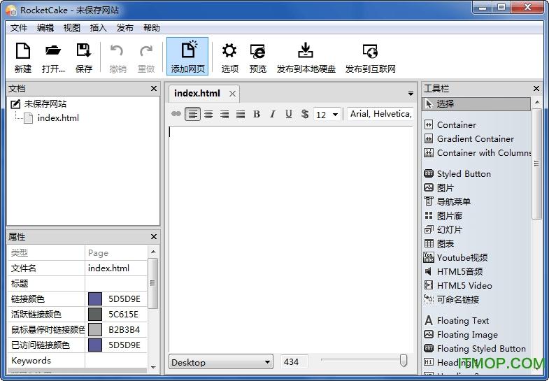 RocketCake最新无限制破解版 v3.1 中文安装特别版 0