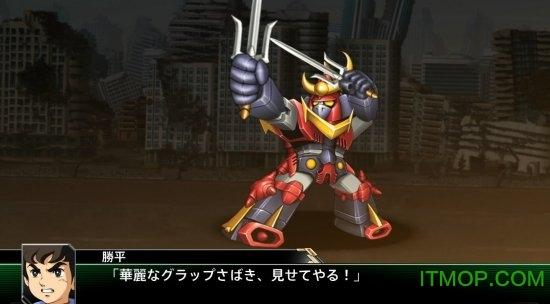 超级机器人大战V战斗画面21:9补丁 绿色版 0