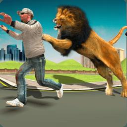 狮子复仇模拟器