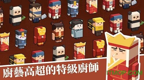 放置料理王无限元宝 v1.0.3 腾博会诚信为本版 0