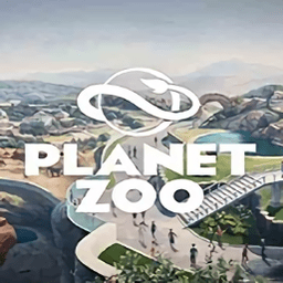Planet Zoo动物园之星