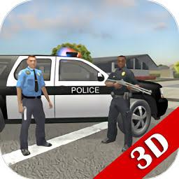 3d警察模拟器无限金币版