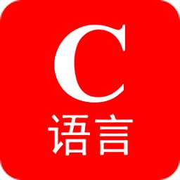 C语言宝典