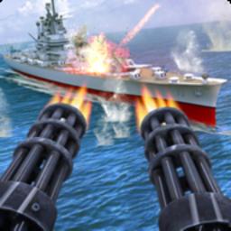 海军战舰打击手机版