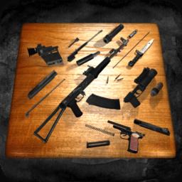 枪械拆解3D