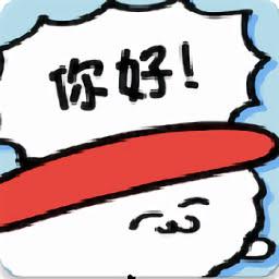寿司君去打工拼图大作战无限体力版