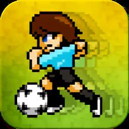 像素足球之�R拉卡�{之�鹗�C版
