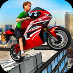 儿童摩托车特技骑士3D官方版