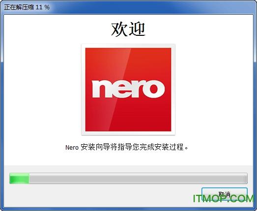 Nero BackItUp 2020中文破解版 v22.0.1.8 激活版 0