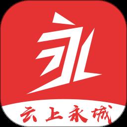 云上永城v2.2.6 安卓版