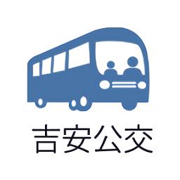 吉安公交服务v2.1.9 安卓版