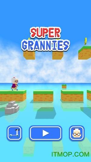 超�奶奶 v1.2.4 安卓最新版 0