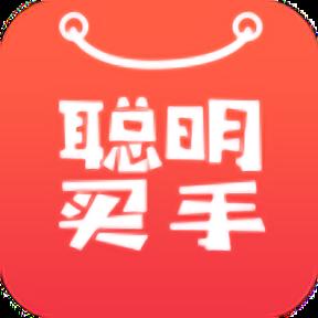 聪明买手客户端v0.0.15 安卓版