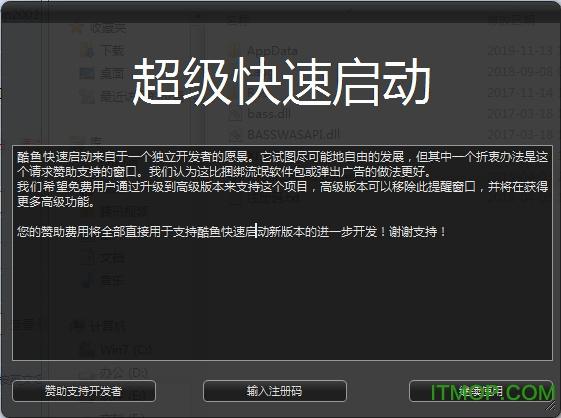 XLaunchpad Pro中文破解版