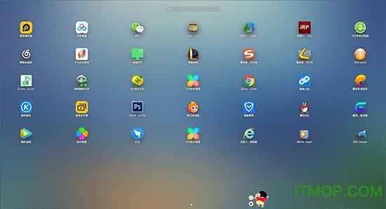 XLaunchpad Pro(超级快速启动高级版) v1.1.8.822 激活版 0