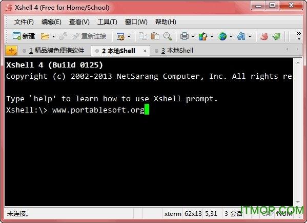 xshell xftp 整合版 v4.0.138.0 免费中文版 0