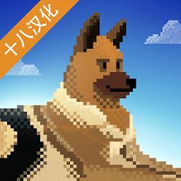 狗狗收容所救援无限金币版