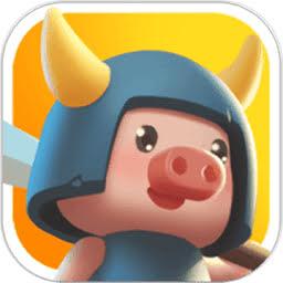 小猪大乱斗无限货币版