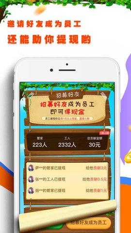 �B�u�_人 v1.0.2 安卓版 0