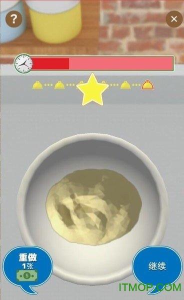 ��狂�咪甜品店破解版�荣�版 v1.0.0 安卓版 3