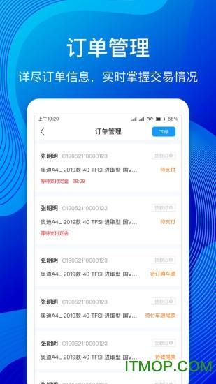 河�R云管家app