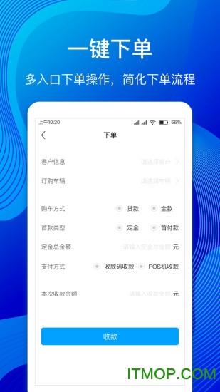 河�R云管家 v1.6.0 安卓版 2