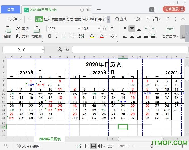2020年日�v打印版a4(�е�缔r�v) word免�M版 0