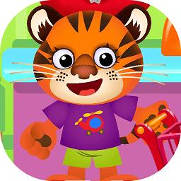 儿童趣味游戏(儿童数学)
