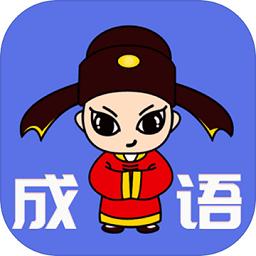 成�Z��虎斗