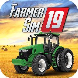 模拟农场2019手机版